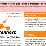 Bitconnect マイニングエラー