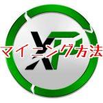 XPマイニング