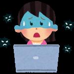 マイニングソフト、デスクトップウォレットがウイルス判定される対処方法