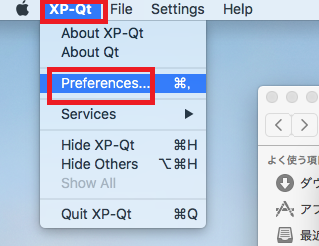 XP wallet Preferences