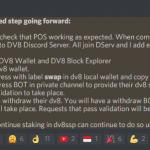 DV8のスワップ手順