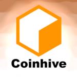 Coinhive使用者16名が逮捕!議論を呼ぶ