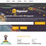 Dogeminer(ドージマイナー)の実践結果!無料版とPRO版の違い