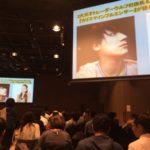 KAZMAXさん&ウルフ村田さんの合同セミナー「カリスマインフルエンサーが語る相場の秘訣」に参加した感想とレビュー