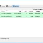 XPC(XPChain)のPOSマイニング方法を図解で解説!熟成までの時間はどれくらい?