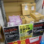 秋葉原でマイニング用グラフィックボード&マザーボードの価格が大暴落!