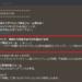 XPCのエアードロップの申請手順(XPホルダー向け)難易度が高いよ