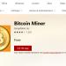 WindowsでビットコインのマイニングするならBitcoin Minerが簡単